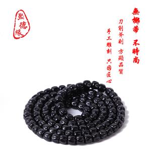 正宗印尼手工黑金老料無形椰蒂百香籽石面精雕椰殼108顆佛珠手串