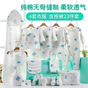 婴儿衣服纯棉套装<span class=H>新生儿</span>礼盒0-3个月套盒秋冬初生刚出生宝宝<span class=H>用品</span>