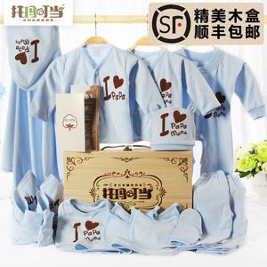 新生儿衣服纯棉套装礼盒春秋夏季0-3月6初生婴儿用品礼物送礼必备