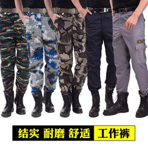 春秋季迷彩裤工装裤宽松<span class=H>军裤</span>长裤男工人直筒加肥大码耐磨工作服裤