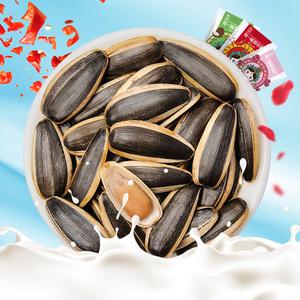 徽记瓜子麻辣/玫瑰/椰汁海盐葵花籽坚果炒货小包装多口味休闲零食