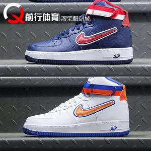Nike Air Force 1 High <span class=H>AF1</span> <span class=H>白</span>橙NBA空军一号板鞋 AV3938-100-400