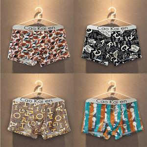 四条男士<span class=H>内裤</span>平角裤冰丝透气夏季可爱个性小码青年中腰四角韩版潮