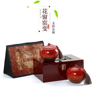 <span class=H>高档</span><span class=H>茶叶盒</span>子礼盒空盒通用信阳毛尖龙井包装盒绿茶红茶密封陶瓷罐
