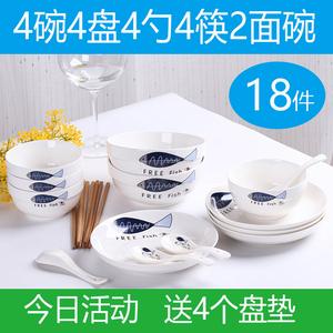 景德镇18头碗碟套装 家用陶瓷器吃饭碗盘子菜盘<span class=H>餐具</span>碗盘中式简约