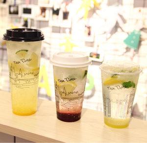 90口径高透加厚一次性塑料奶茶杯地下铁果汁冷饮料打包杯