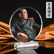 Zhou Enlai Crystal Decoration Souvenir Gift Collection Zhou Premier's Portrait Crafts Model Decorations