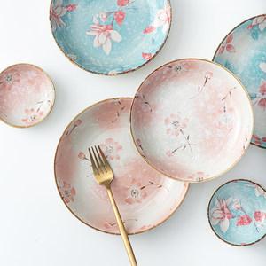 4个装 日式盘子菜盘家用 创意陶瓷雪花釉餐具<span class=H>饺子盘</span>圆形餐盘套装