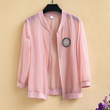 New Spring and Summer Short Jacket, Large Size Thin Sunscreen Clothing, UV-proof Skin Jacket, Baseball Clothes for Women