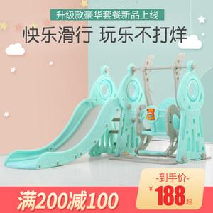 宝宝<span class=H>滑滑梯</span>儿童室内家用小型婴儿<span class=H>秋千</span>组合小孩幼儿大型玩具游乐场
