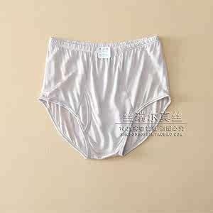 时尚品质正品 桑蚕丝针织真丝三角内裤 男士大三角肥版
