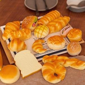 仿真面包食物模型<span class=H>道具</span>幼儿玩具回弹食品摆件橱柜样板房摆设拍摄