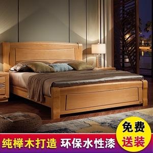 卧室家具纯榉木全实木床 1.5m单1.8米双人成人中式现代简约婚床类