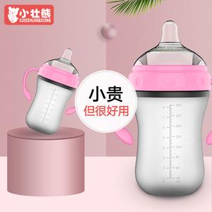 小壮熊硅胶奶瓶全软奶嘴宽口径防胀气防摔耐摔新生婴幼儿宝宝<span class=H>用品</span>