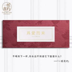 【一纸花约】抖音同款黑糖浪漫礼盒装块状<span class=H>红糖</span><span class=H>姜茶</span>女生节送女友