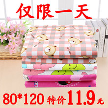 Diaper pad baby waterproof washable cotton children's old leak-proof oversized menstrual care mattress baby supplies