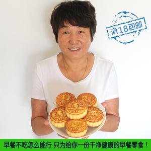 东北青红丝<span class=H>月饼</span>五仁散装多口味中秋节老式手工多口味