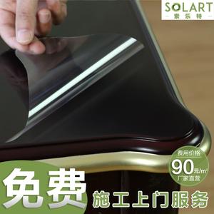 家具贴膜透明防刮实木餐桌子茶几大理石桌面保护膜<span class=H>家居</span>贴纸自粘