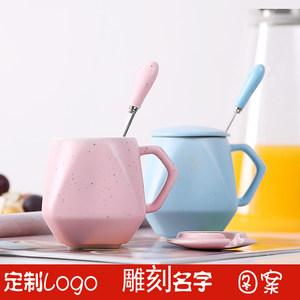 创意陶瓷<span class=H>杯子</span>办公室水杯牛奶杯情侣咖啡杯马克杯带盖勺定制早餐杯