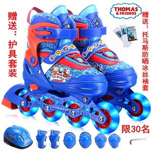 托马斯儿童<span class=H>溜冰鞋</span>直排<span class=H>轮滑鞋</span>护具套装初学者品牌男童可伸缩旱冰鞋