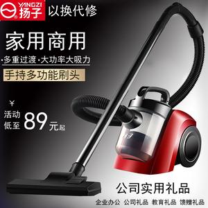 扬子<span class=H>吸尘器</span>家用卧式大功率手持静音强吸力小型迷你地毯除螨吸尘机