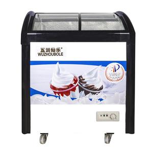 五洲伯乐 SR/SF-168Y 小冰柜家用小型<span class=H>冷柜</span>商用冷藏冷冻卧式雪糕柜