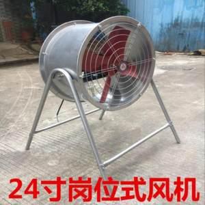 排气扇抽风机吸力小型抽风机夏季可移动循环扇伸缩轴流大风力<span class=H>支架</span>