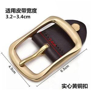 皮带扣头男针扣纯铜男士式牛皮腰带配件裤带扣子正品卡子高档