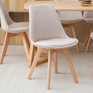 北欧家用伊姆斯椅现代简约实木书桌椅休闲靠背椅布艺<span class=H>餐椅</span>洽谈椅子