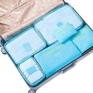 旅行收纳袋便携套装行李箱衣服衣物<span class=H>鞋子</span>分装整理袋旅游内衣收纳包