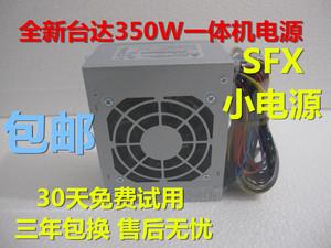 全新350W一体机<span class=H>电源</span>SFX小机箱<span class=H>电源</span> 小<span class=H>电源</span>电脑<span class=H>电源</span>主机 静音