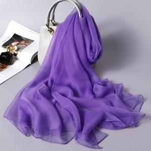 百搭純色絲巾優雅深紫色女韓版春秋冬季披肩<span class=H>圍巾</span>兩用薄款紗巾長款