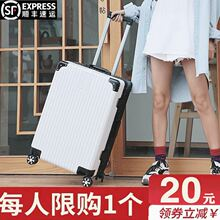 Luggage box ins net red lady pull pole box suitcase universal wheel male student 20 inches boarding secret code suitcase 28