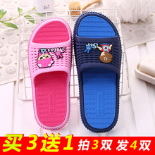 2008 New Slippers Men Summer Trend Indoor Softsole Bathroom Slip-proof Sandals Outside Wear Couple Slippers