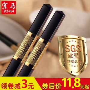 【宜马】家用防滑合金筷子10双装