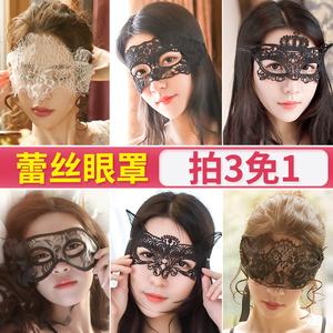蕾丝情趣用品眼罩夜店面具性感激情情趣内衣制服配饰衣服配件女骚
