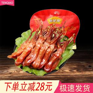 温州特产藤桥鸭舌头酱鸭舌500g卤味小吃零食真空小包 包邮
