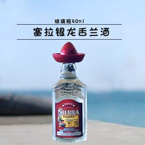 塞拉银<span class=H>龙舌兰</span>酒 SIERRA TEQUILA SILVER 墨西哥原装 特基拉 洋酒