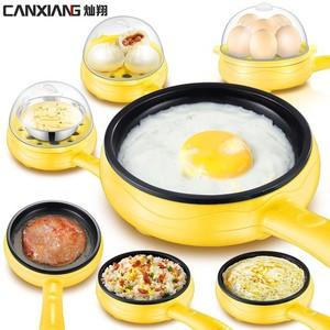 <span class=H>蒸蛋器</span>自动断电煮蛋神器家用煎锅小家电厨房电器早餐机迷你煎蛋器