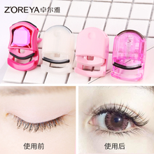 Mini eyelash curler, locally portable eyebrow clip, beginner beauty makeup cosmetic tool mascara.