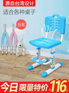 儿童学习椅可调节写字椅家用双层椅书桌椅<span class=H>座椅</span>小学生椅子可升降椅