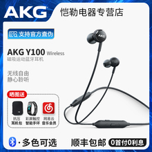 AKG/AITECHNOLOGY Y100 WIRELESS Sports Headset Running into Ear Wireless Bluetooth Headset Neck