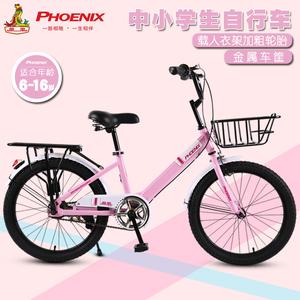 凤凰儿童<span class=H>自行车</span>女孩小学生车6-7-8-10-15岁男女小孩童车折叠单车