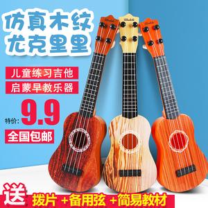 【天天特价】儿童音乐迷你小吉他仿真可弹奏尤克里里宝宝<span class=H>乐器</span>玩具