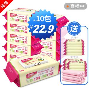 领5元券购买可爱多湿巾婴儿新生宝宝屁湿纸巾幼儿手口专用80抽5大包装100批发