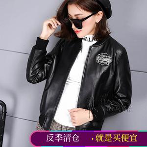 2018新款真皮绵羊皮时尚修身夹克拉链女款机车款<span class=H>皮衣</span>小外套