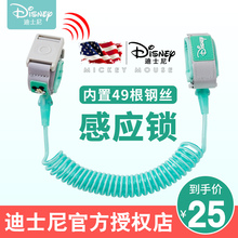 Disney Children's Anti-Loss Belt Traction Rope Baby Anti-Loss Ring Anti-Loss Rope Artifact Anti-Loss Rope