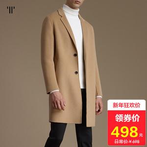 秋冬韩版男士双面呢羊毛大衣非羊绒妮子风衣