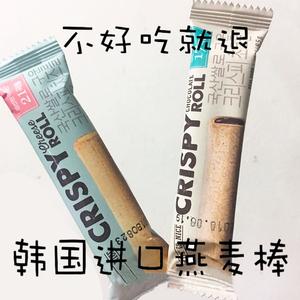 韩国进口正品RIN芝士<span class=H>巧克力</span>味代餐<span class=H>饼干</span>零食<span class=H>燕麦</span>棒食品一支8.5g