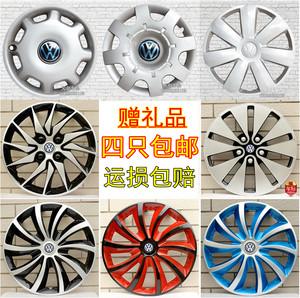 新桑塔纳 大众桑塔纳3000老款普桑轮毂盖轮胎盖车轮毂罩14寸改装